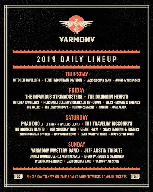 Blue-Ox-2018-Lineup